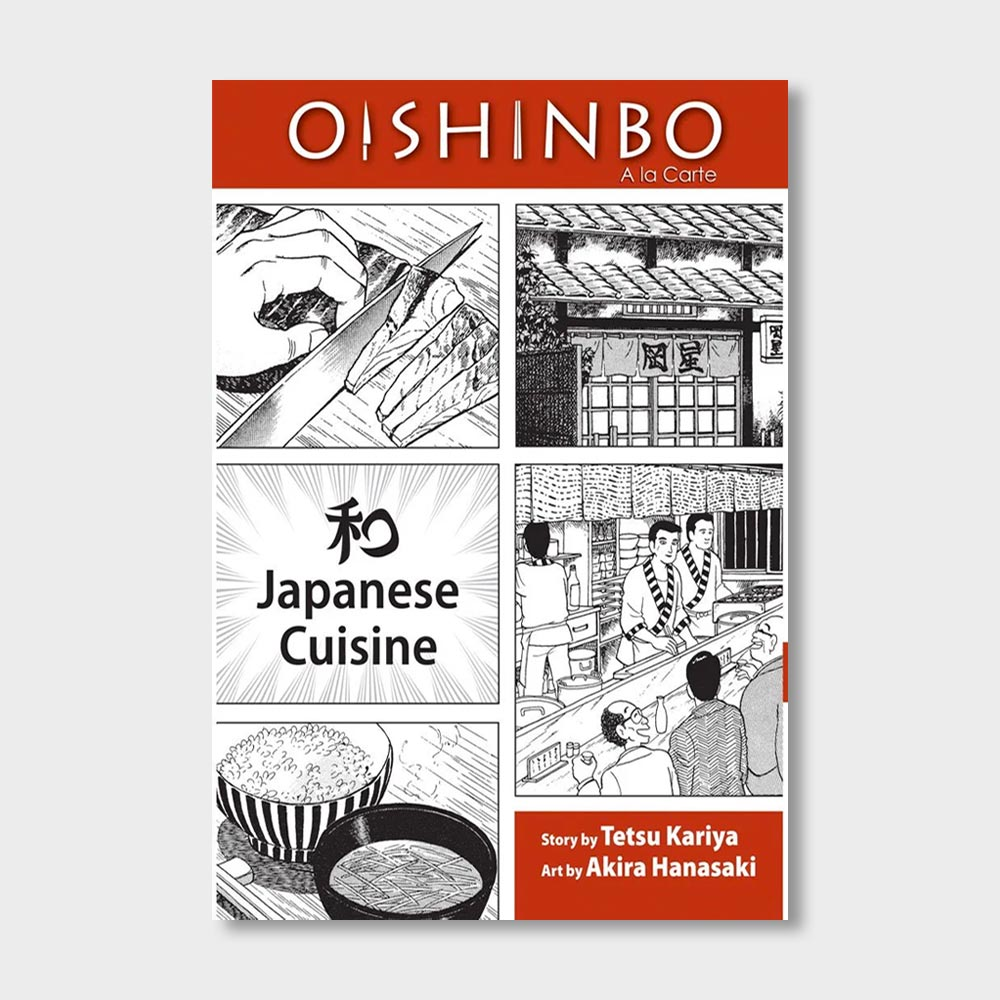 Oishinbo - Book cover
