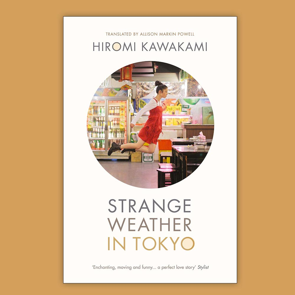 Strange weather in Tokyo - Book cover